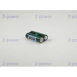 Digital Camera Battery DBH9576A