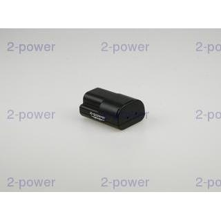 Digital Camera Battery DBI9630A
